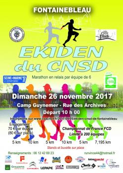 Affiche 2017 derniere version 1040x1457